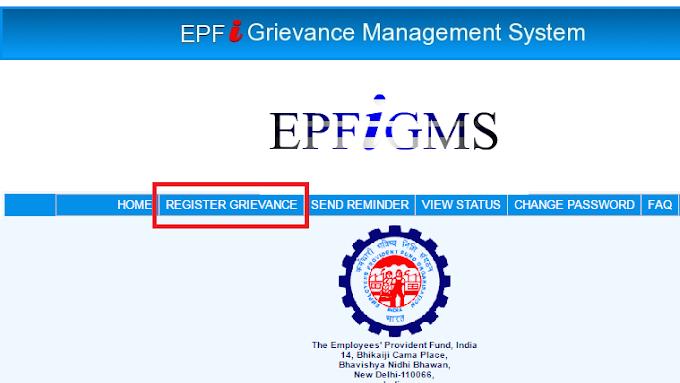EPFO Complaints Portal