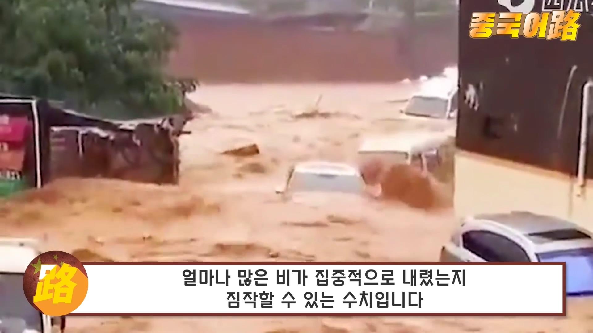 중국의 빈곤포르노 클라스 - 꾸르