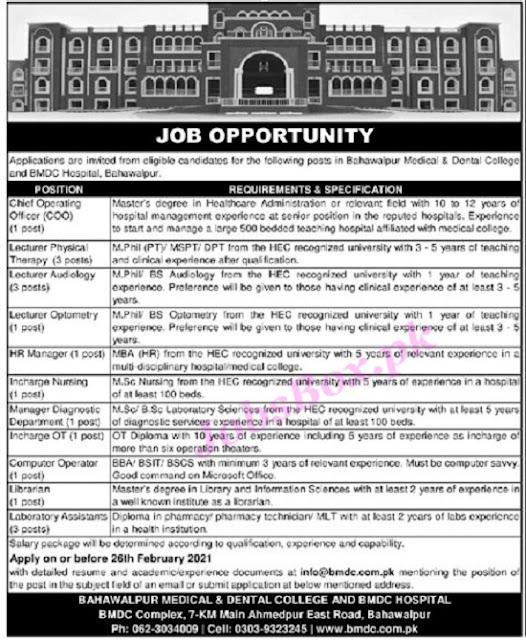 bahawalpur-medical-and-dental-college-bmdc-hospital-jobs-2021-apply-online