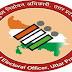 उत्तरप्रदेश-पंचायत चुनाव की तैयारी हुई तेज, गोरखपुर पहुंचे बैलेट पेपर, बढी़ चुनाव की सर गर्मी Dainik Mail 24