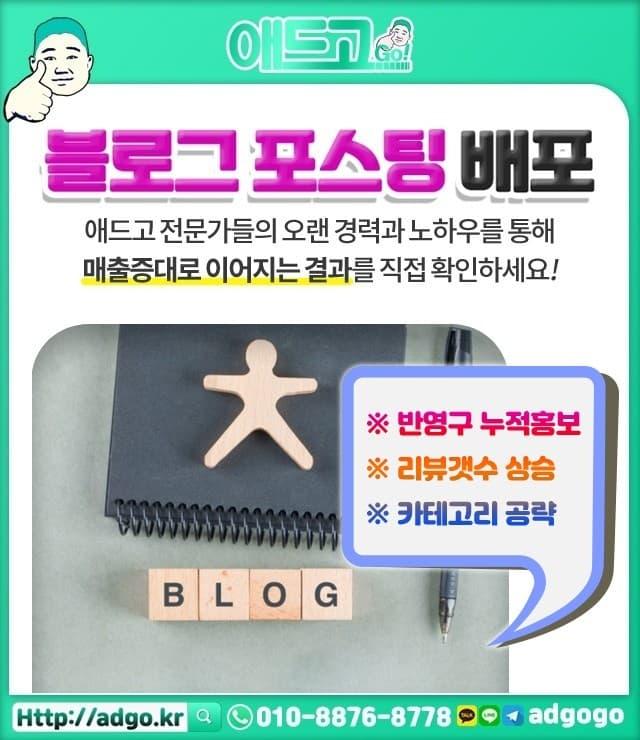 서울시금천구이사박스