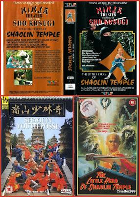 Xiao he shang chu ma / Little Heroes of Shaolin Temple. 1972.