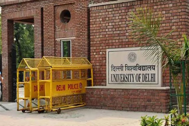 University of Delhi : Admission in B.Com Hons and B.Com will be easy, then the old rule is implemented