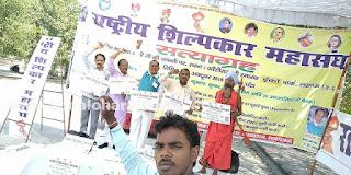 reservation in india, uttarpradesh news, sc/st act, Sc st,