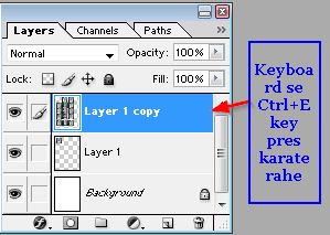 Ctrl+ E Key Se Layer combine kare