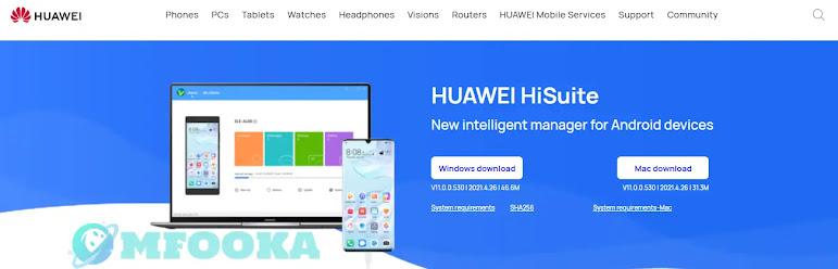 تحميل برنامج hisuite الخاص بأجهزة هواوي عربي