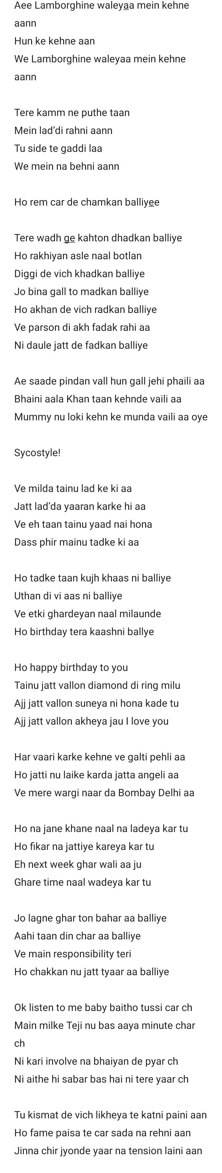 Lamborghini lyrics - khan bhaini | sycostyle