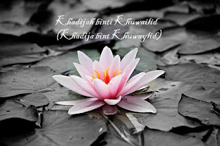 Khadijah binti Khuwailid (Khadija bint Khuwaylid)