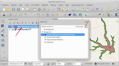 Видим новый слой на ппанели слоев и в области карты, Закрываем окно OSMInfo