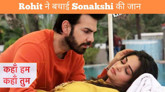 Big Twist : Rohit and Sonakshi come together to solve Pari's pregnancy mess in Kahaan Hum Kahaan Tum
