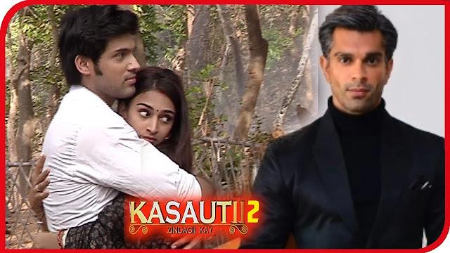 Upcoming Twist : Mr.Bajaj makes Prerna lame puppet Anurag hopping mad in Kasauti Zindagi Kay