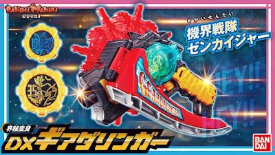 Pirate Transformation Gun DX Geardalinger