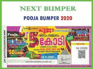 kerala lottery result 15.11.2020 Pooja Bumper BR 76