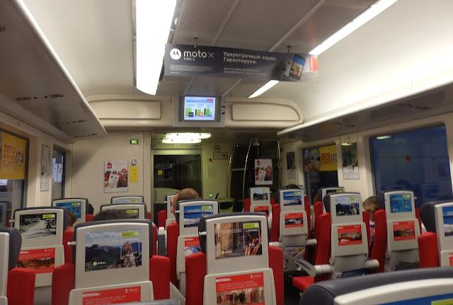 Pociąg wahadłowy lotnisko-Moskwa
