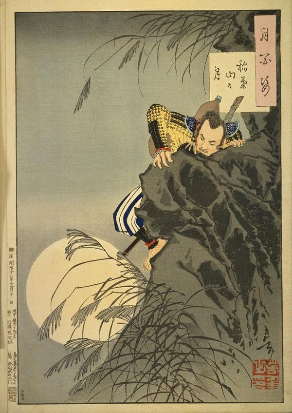 Hideyoshi climbing the steep slopes of Mount Inaba