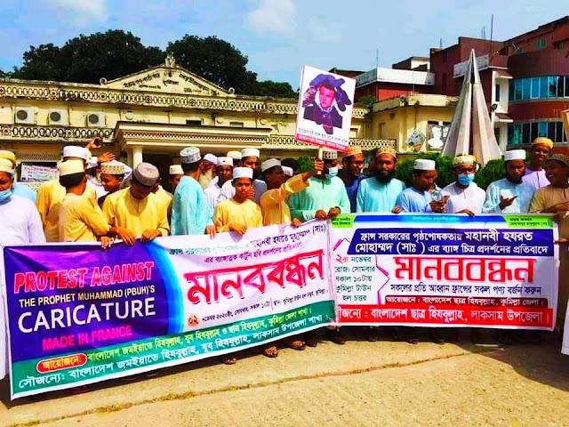 কুমিল্লা টাউনহল মাঠে লাখো তৌহিদি জনতার ঢল