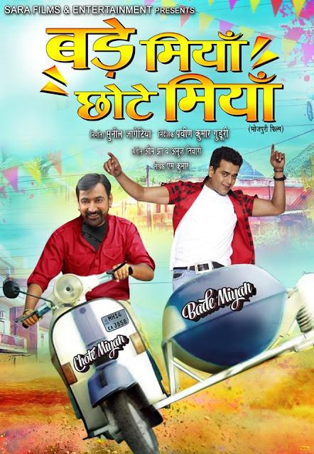 Bade Miyan Chote Miyan ft Ravi Kishan