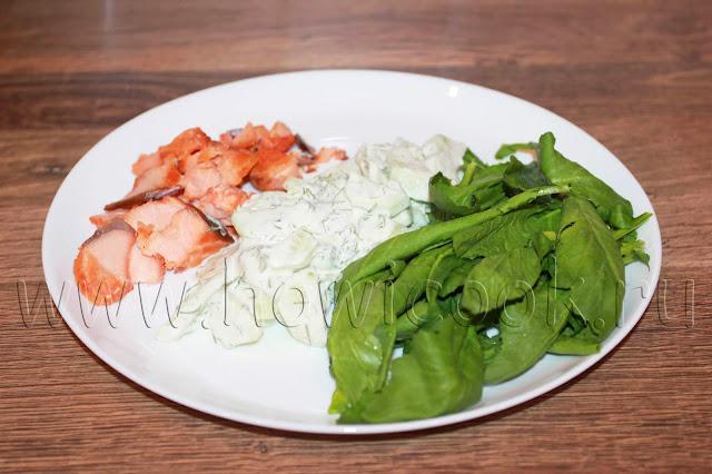рецепт салата с семгой и водяным крессом с пошаговыми фото