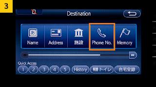 NavigationDisk | Car Radio Unlock | 日本のカーラジオロック解除ソリューション navo3 NSCP W64 Toyota Radio Code Unlocked And Get the English Radio Toyota  toyota nscpw64 english
