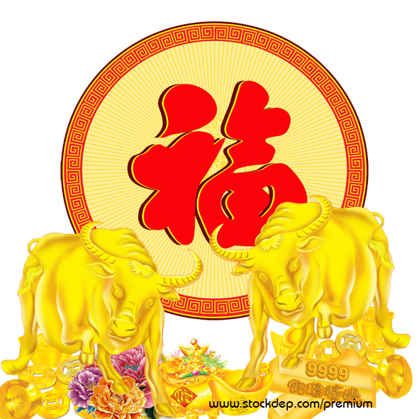 Happy Chinese new year 2021-2022