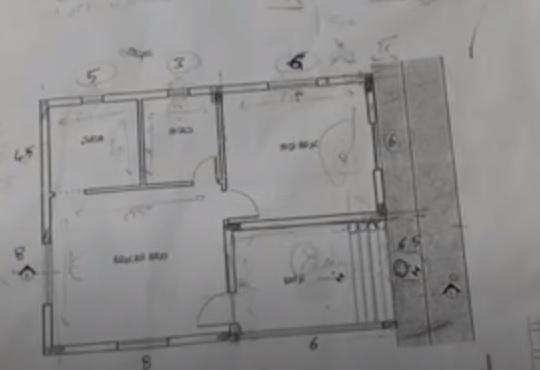 """بحث الصف الثاني الثانوي الفني تخصص عماره  """" قسم بناء """""""