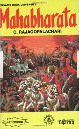 Mahabharata Ramesh Menon Ebook