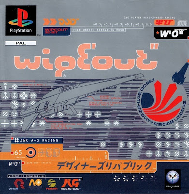 wipeout playstation boxart