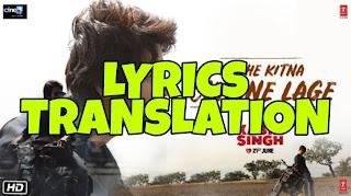 Tujhe Kitna Chahne Lage Lyrics in english | With Translation | – Kabir Singh | Arijit Singh
