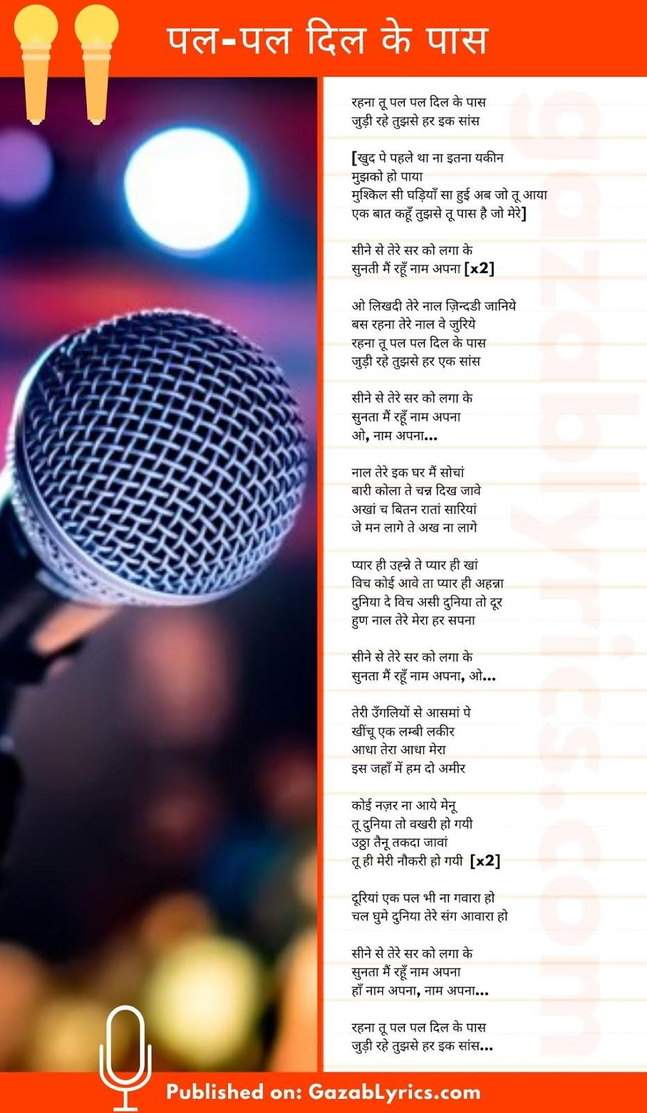Pal Pal Dil Ke Paas song lyrics image