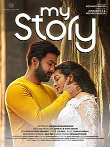 My Story 2019 Malayalam 720p DVDRip 1.5GB With Subtitle