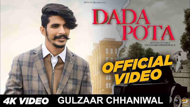 Dada Pota song Lyrics - Gulzaar Chhaniwala