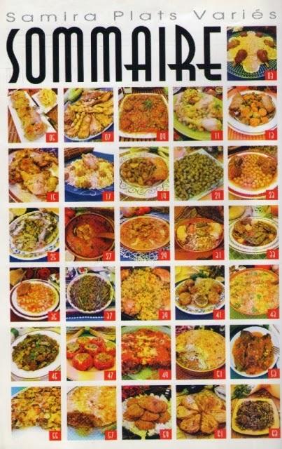 La cuisine alg rienne samira plats varies - La cuisine algerienne samira ...