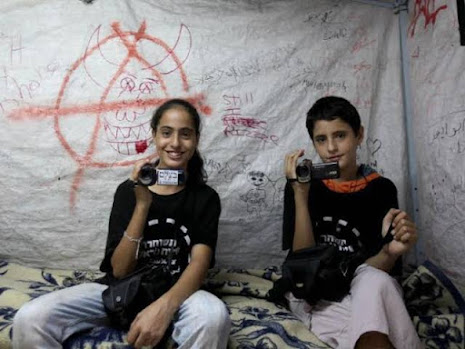 Young Muna and Mohamed Al-Kurd, citizen journalists and bloggers since childhood