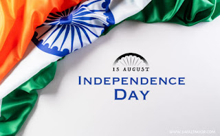 75th independence day images 15 august images 2021 | photo,independence day images for whatsapp