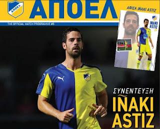 Match programme #5: Περιοδικό αγώνα ΑΠΟΕΛ - Νέα Σαλαμίνα | Τι είπε ο Inaki Astiz