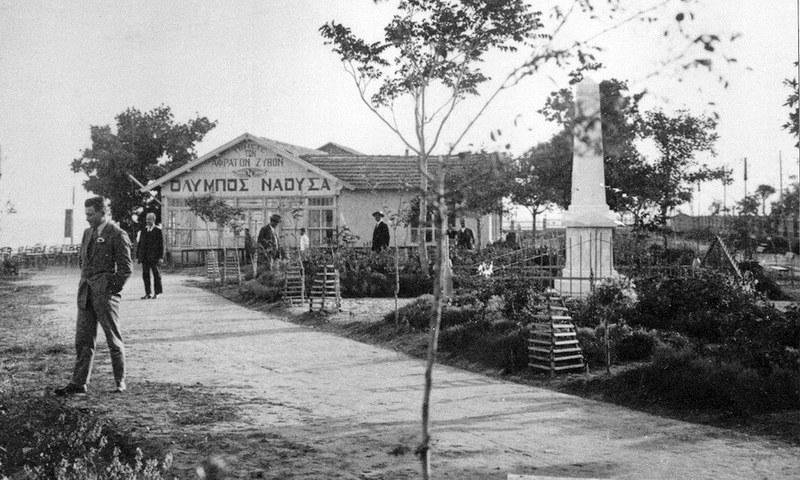 Οι πρώτοι αγώνες πυγμαχίας στο Δημοτικό Κήπο της Αλεξανδρούπολης το 1924