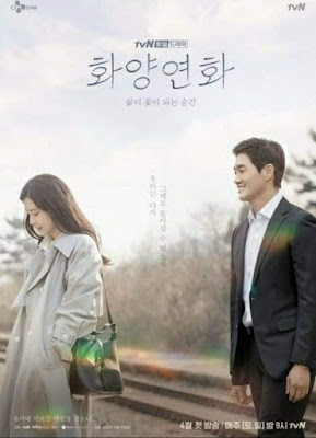"Download Drama Korea When My Love Blooms ""WmlB"" (Subtitle Indonesia)"