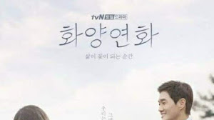 "Download Drama Korea  (Drakor) When My Love Blooms ""WmlB"" Subtitle Indonesia"