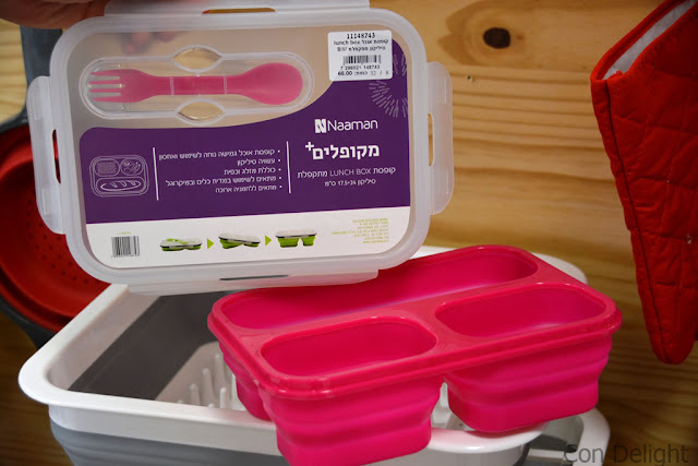 קופסת אוכל מתקפלת  folding lunch box