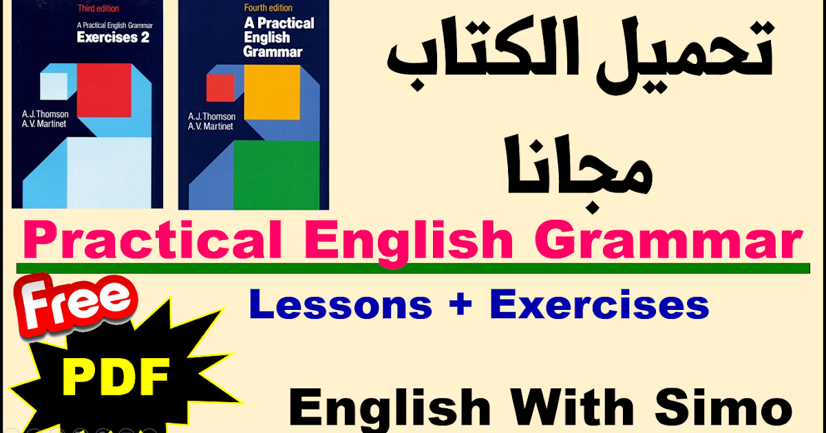 تحميل كتاب english grammar in use 4th edition