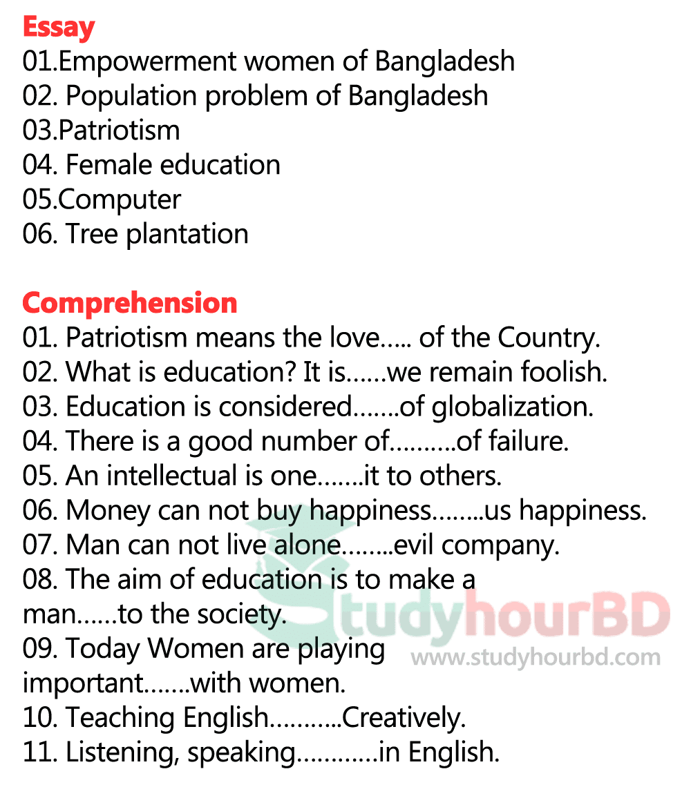 Honours 2nd Year English Suggestion 2018 Part2