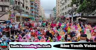 মনিপুর স্কুলে টিউশন ফি অর্ধেকের দাবিতে অভিভাবকদের সড়ক অবরোধ