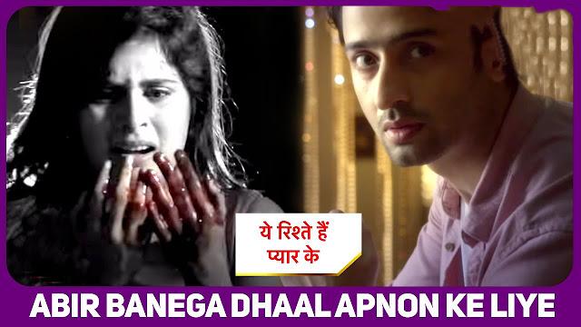 Biggest Dilemma : Abeer to sacrifice Mishti choosing Ketki  in Yeh Rishtey Hai Pyaar Ke