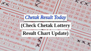 Chetak Result Today