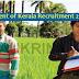 Government of Kerala Field Investigator Jobs 2019 : अंतिम तिथि- 12 मार्च 2019