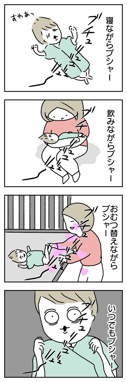 新生児時期(生後1ヶ月頃)は寝ながら飲みながらおむつ変えながらと常にゆるゆるなウンチをしている赤ちゃん4コマ漫画