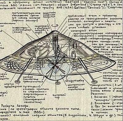 নিকোলা টেসলা কি নৌবাহিনীর জাহাজ গায়েব করেছিলেন   Life Story of Nikola Tesla   Enayet Chowdhuryq