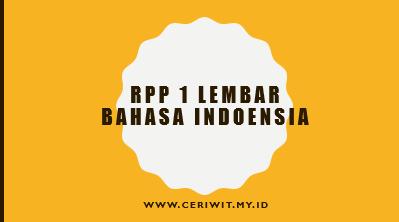 RPP 1 Lembar Bahasa Indonesia SMA/SMK Kelas X, XI dan XII Lengkap