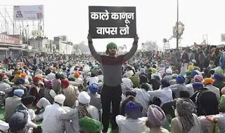 किसान आंदोलन के कारण