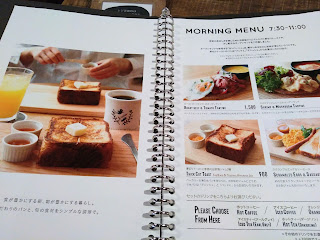 沖縄カフェ巡り やちむん喫茶シーサー園&オハコルテ